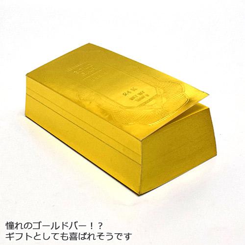 画像2: CHRONICLE BOOKS クロニクルブックス ゴールドスタンダード メモブロック 【標準小売価格:1,080円(税抜)】