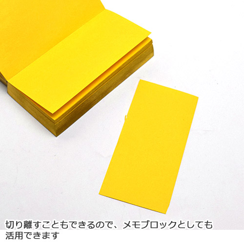 画像5: CHRONICLE BOOKS クロニクルブックス ゴールドスタンダード メモブロック 【標準小売価格:1,080円(税抜)】
