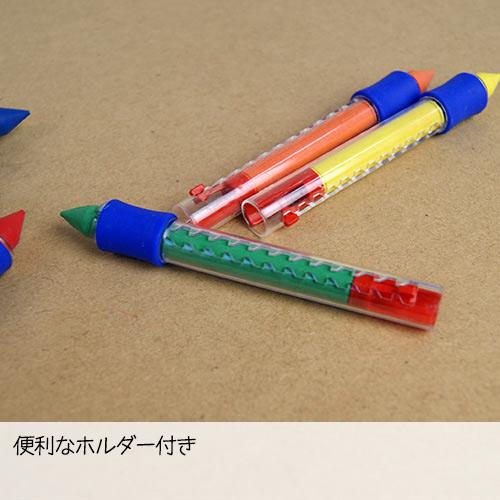 画像3: MOROCOLOR モロカラー 水彩クレヨン10色 【標準小売価格:1,100円(税抜)】