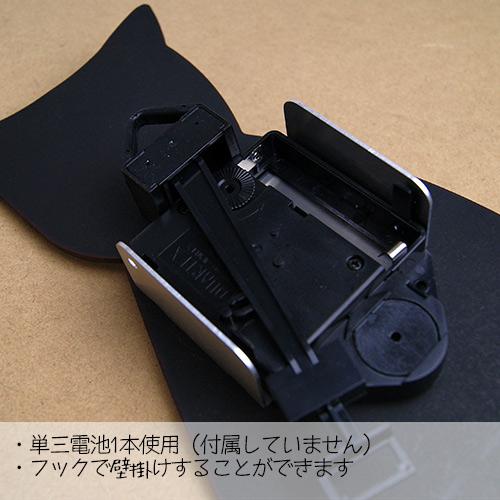 画像3: 猫の掛け時計 RAINBOW 【標準小売価格:7500円(税抜)】
