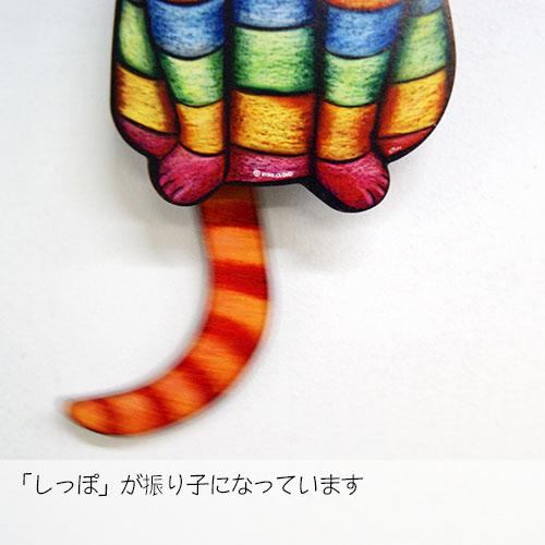 画像2: 猫の掛け時計 RAINBOW 【標準小売価格:7500円(税抜)】
