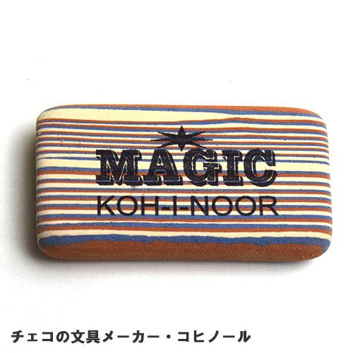 """画像2: KOH-I-NOOR コヒノール マーブル消しゴム """"MAGIC"""" 【標準小売価格:120円(税抜)】"""