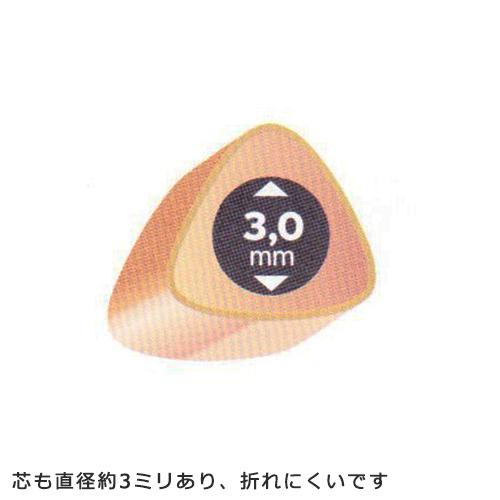 画像4: FATiH ファティー ナチュラル 三角 太軸 鉛筆 【標準小売価格:150円(税抜)】