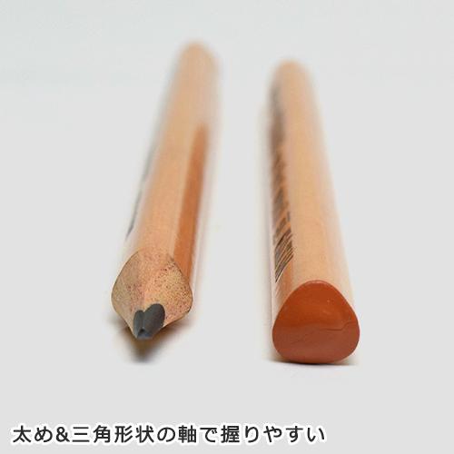 画像2: FATiH ファティー ナチュラル 三角 太軸 鉛筆 【標準小売価格:150円(税抜)】