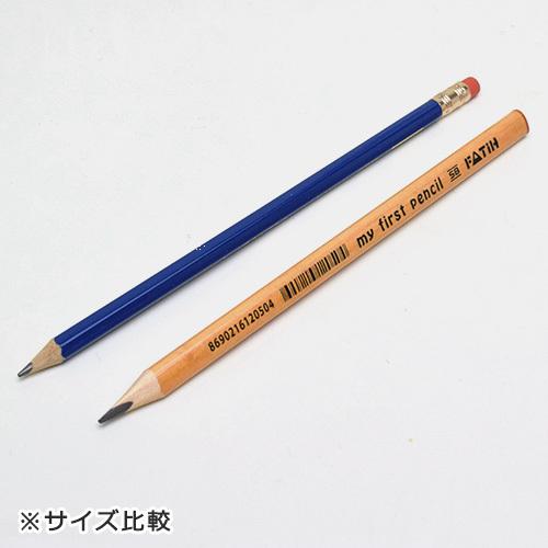 画像3: FATiH ファティー ナチュラル 三角 太軸 鉛筆 【標準小売価格:150円(税抜)】
