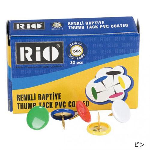 画像4: Rio リオ オフィスエッシャンシャル【標準小売価格:200円(税抜)】