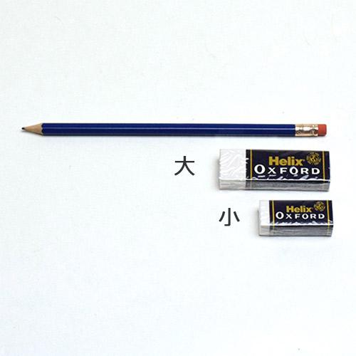 画像2: Helix へリックス OXFORD 消しゴム【標準小売価格:大 130円 / 小 70円 (税抜)】