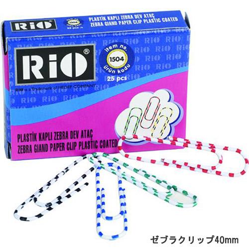 画像3: Rio リオ オフィスエッシャンシャル【標準小売価格:200円(税抜)】