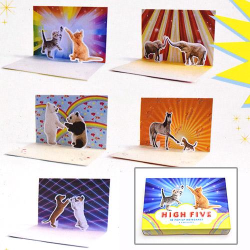 画像2: croniclebooks クロニクルブックス ポップアップ グリーティングカード 【標準小売価格:1,800円(税抜)】