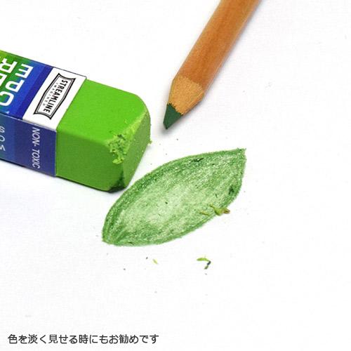 画像3: 色鉛筆用 消しゴム 4種アソート 【標準小売価格:270円(税抜)】