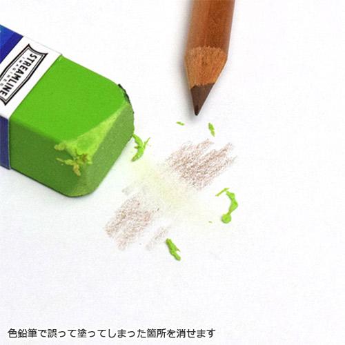 画像2: 色鉛筆用 消しゴム 4種アソート 【標準小売価格:270円(税抜)】
