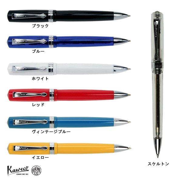 画像1: KAWECO カヴェコ スチューデント ボールペン 【標準小売価格:6,500円】 (1)