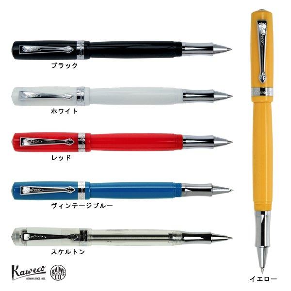 画像1: KAWECO カヴェコ スチューデント ローラーボール 【標準小売価格:6,500円】 (1)