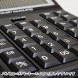 画像3: ErichKrause エリッククラウス 計算機 [PC テンキー]  【標準小売価格:3,200円】 (3)