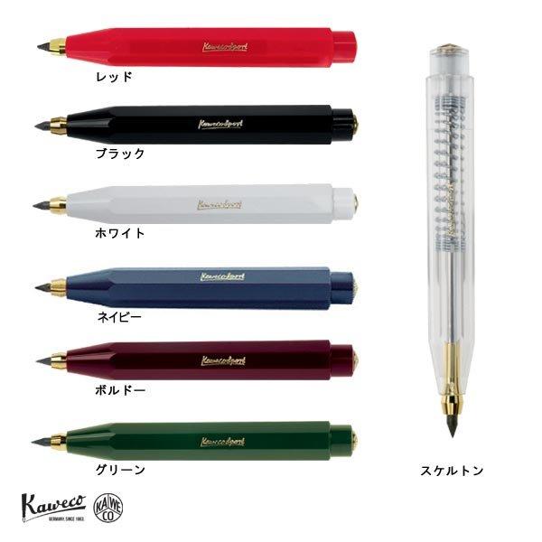 画像1: KAWECO カヴェコ クラシック スポーツ 3.2mm ペンシル 【標準小売価格:3,000円】 (1)