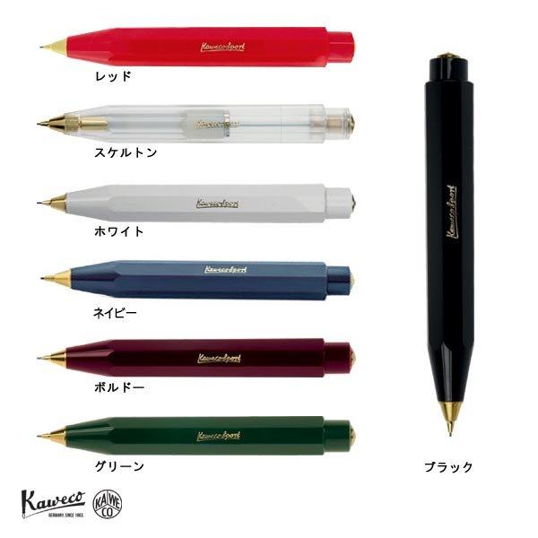 画像1: KAWECO カヴェコ クラシック スポーツ 0.7mm ペンシル 【標準小売価格:3,000円】 (1)