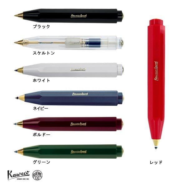 画像1: KAWECO カヴェコ クラシック スポーツ ボールペン 【標準小売価格:3,000円】 (1)