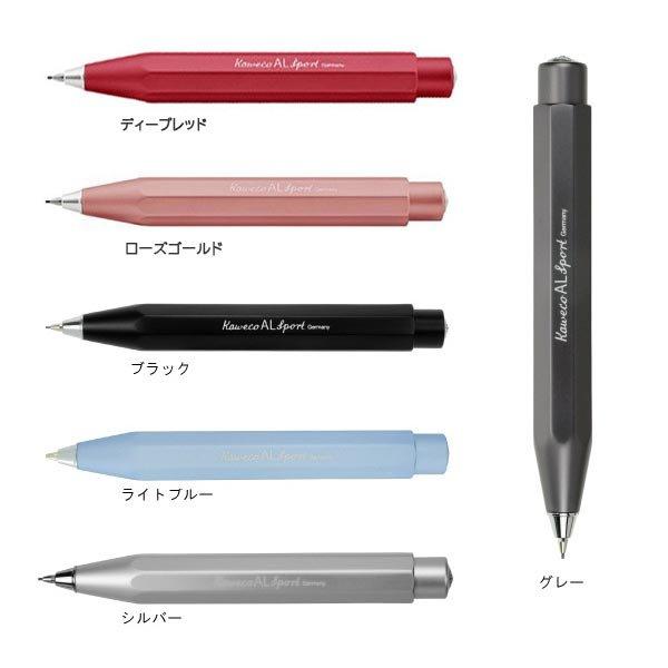 画像1: KAWECO カヴェコ アルスポーツ 0.7mm ペンシル 【標準小売価格:7,500円】 (1)