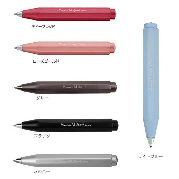 画像1: KAWECO カヴェコ アルスポーツ ボールペン 【標準小売価格:7,500円】 (1)