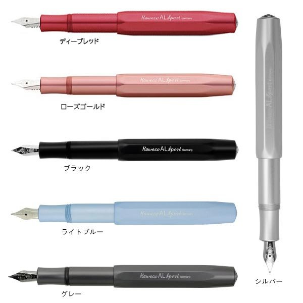 画像1: KAWECO カヴェコ アルスポーツ 万年筆(M)  【標準小売価格:8,500円】 (1)
