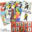 画像2: CHRONICLE BOOKS クロニクルブックス 3 Fish Studios グリーティング カード - カリフォルニア ドリーミング  20枚セット 【標準小売価格:2,500円】 (2)