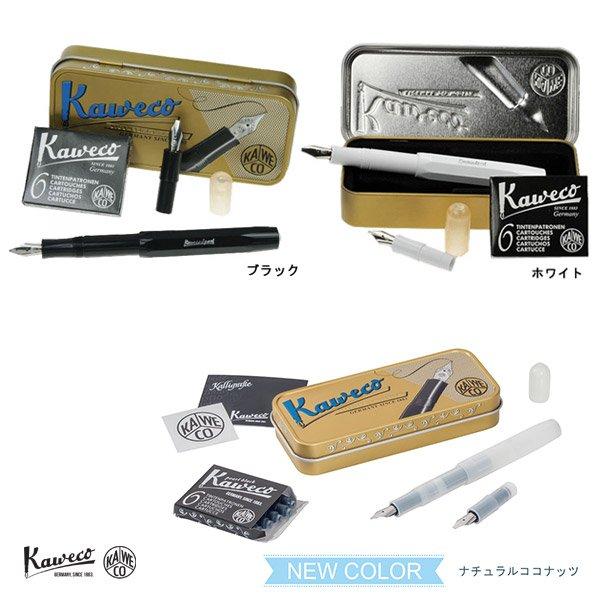画像1: KAWECO カヴェコ カリグラフィーセット S 【標準小売価格:5,500円】 (1)