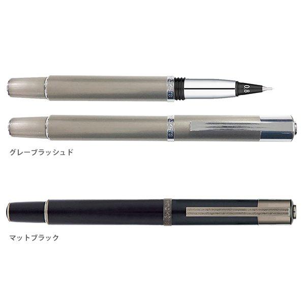 画像1: Fluidwriting フルイッドライティング フェルトペン 999 メティス 【標準小売価格:6,000円】 (1)