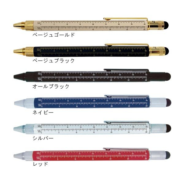 画像1: meister by point  ツールペン 【標準小売価格:2,500円】 (1)
