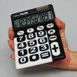 画像2: MILAN ミラン 10桁電卓 ビッグキー 【標準小売価格:2,800円】 (2)