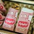 画像5: アメリカのピーナッツ袋(2柄) 【標準小売価格:45円】 (5)