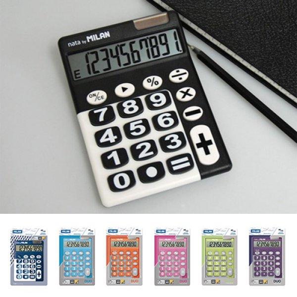 画像1: MILAN ミラン 10桁電卓 ビッグキー 【標準小売価格:2,800円】 (1)
