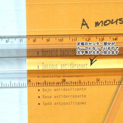 画像1: Helix へリックス レンズ付き定規 30センチ/12インチ【標準小売価格:1,200円】