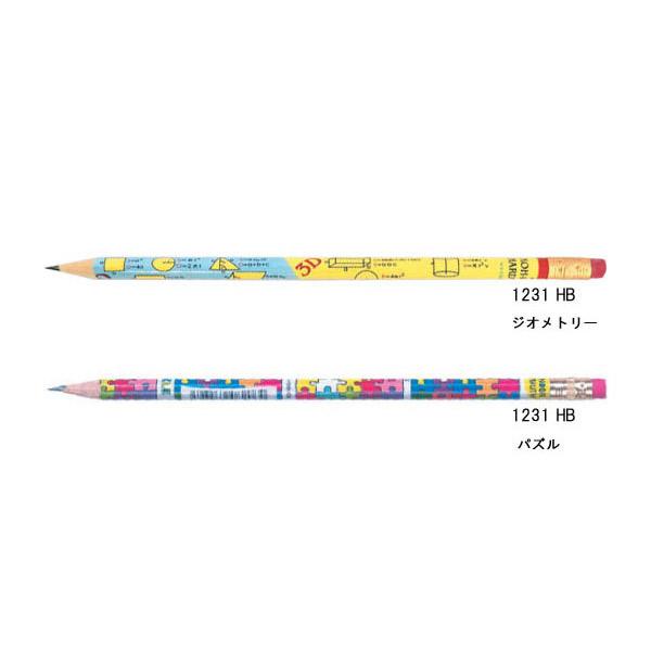 画像1: KOH-I-NOOR コヒノール 鉛筆 1231 HB 【標準小売価格:90円(税抜)】