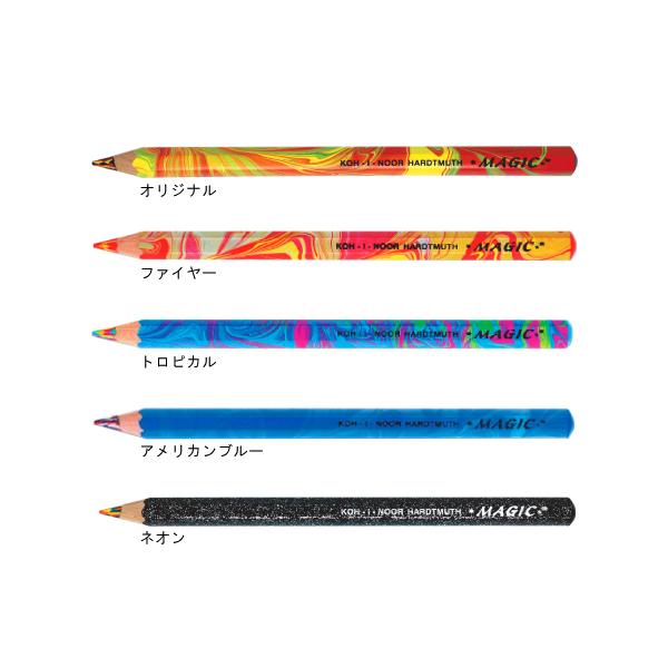 画像2: KOH-I-NOOR コヒノール マジックペンシル 【標準小売価格:280円(税抜)】